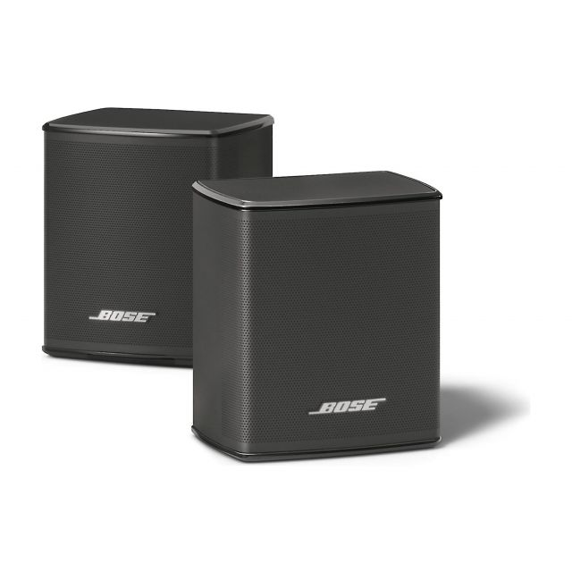 Bose Surround Speakers - Front view.